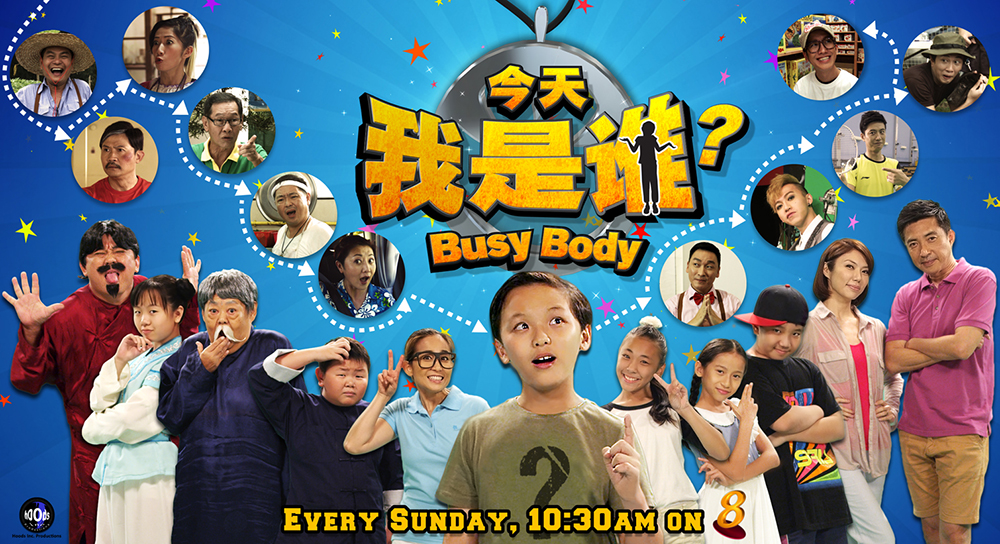 Busy Body Poster